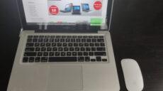 Laptopy poleasingowe do pracy z grafiką